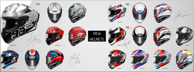 view_all_helmets